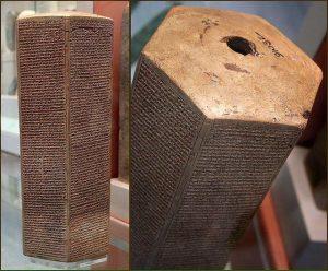 King Senhareb Stele 700 BC